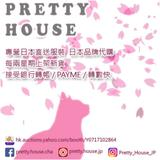 pretty.house.jp