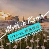 mollilovefashion