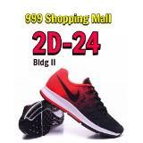 aljal_shop