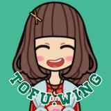tofu.wing
