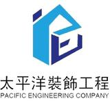 pacificengineeringcompany