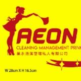 aeoncleaning