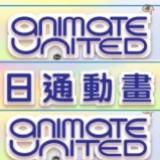 animateunited