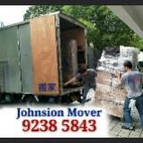 johnsion0179