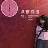 96_chen
