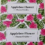 applebeeflower