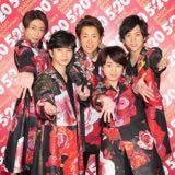 masaki_1224_arashi