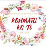 konmari_koto