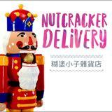 nutcrackerdelivery