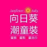 sunflower0935859087