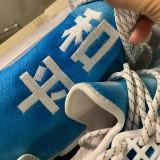 lohead_basketball_shop