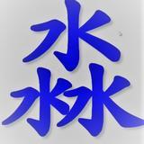 chingcheng123