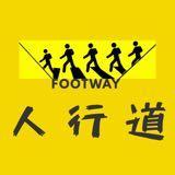 footway_