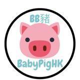 babypighk