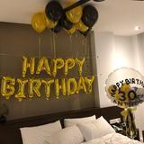 blissballoons.sg