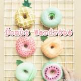 donutwardrobe