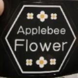 applebeeflower