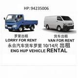 vehiclerental