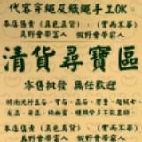 wongkwokhung93521529