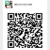 chan63882012