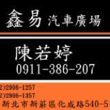 yin640220