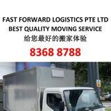 fast_forward_logistics