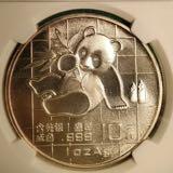 coins6338