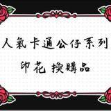 chu_chu_hk