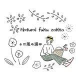 natural_fuku_zakka