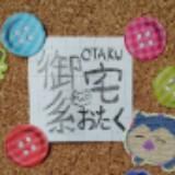 otakusaito