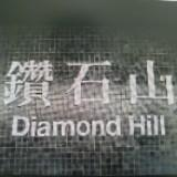 diamond_hill