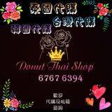 donut67676394
