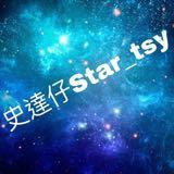 star_tsy