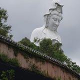 chinamtang