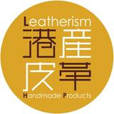 leatherismhandmadeproducts