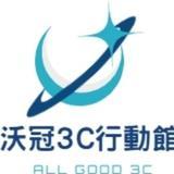 csi5274102