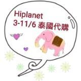hiplanet.28
