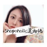shopaolic_selecion