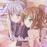 _yknls_store