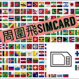 simcard0.0