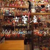 myantiqueshop