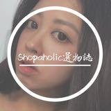 shopaholic_selections