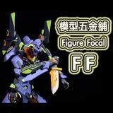 figurefocalff