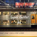 superoutlet_hk