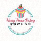 honeyhousebakery