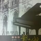 hanhanhsieh3388