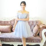 princess5516