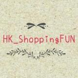 hkshopingfun01