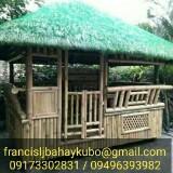 bahaykubo101