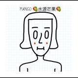 mango_190612